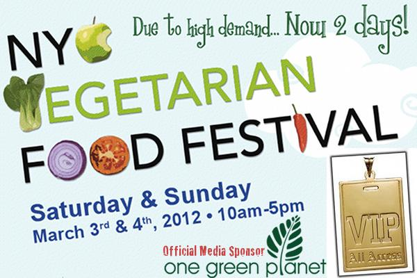 CONTEST: Win Free VIP Passes to the NYC Veg Food Festival (March 3-4, 2012)