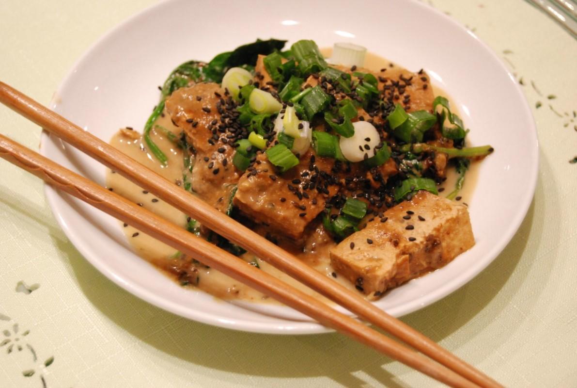 Japanese-Style Slow Cooker Tofu [Vegan, Gluten-Free]