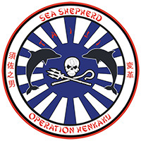 Sea Shepherd to Return to Taiji for a Sixth Season of its Dolphin Defense Campaign