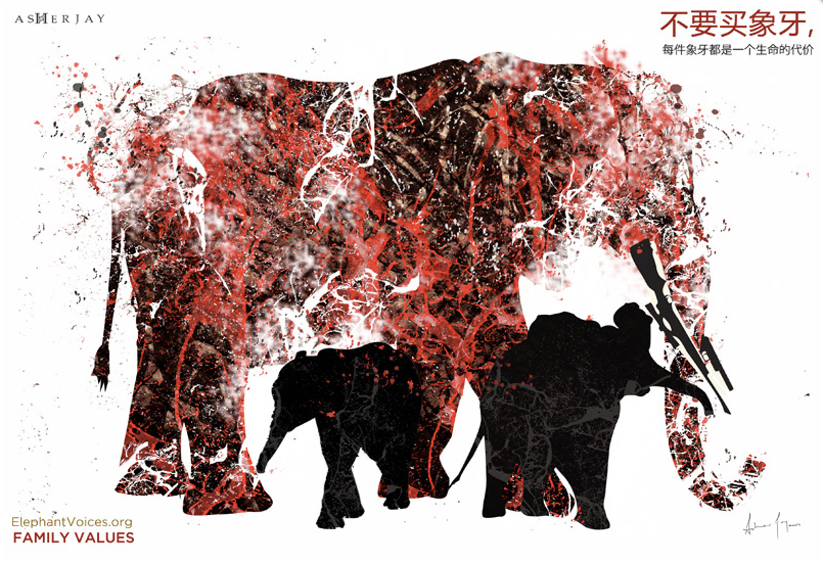 Using Art as a Weapon Against Poaching, Asher Jay Takes on the Illicit Wildlife Trade