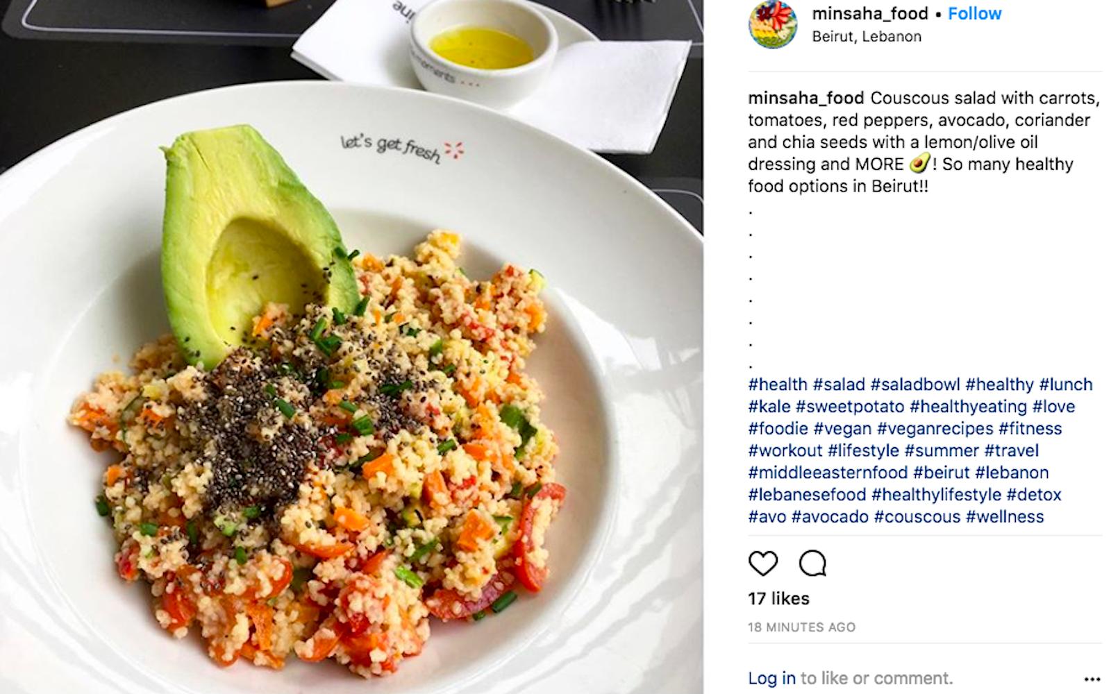 couscous vegan salad