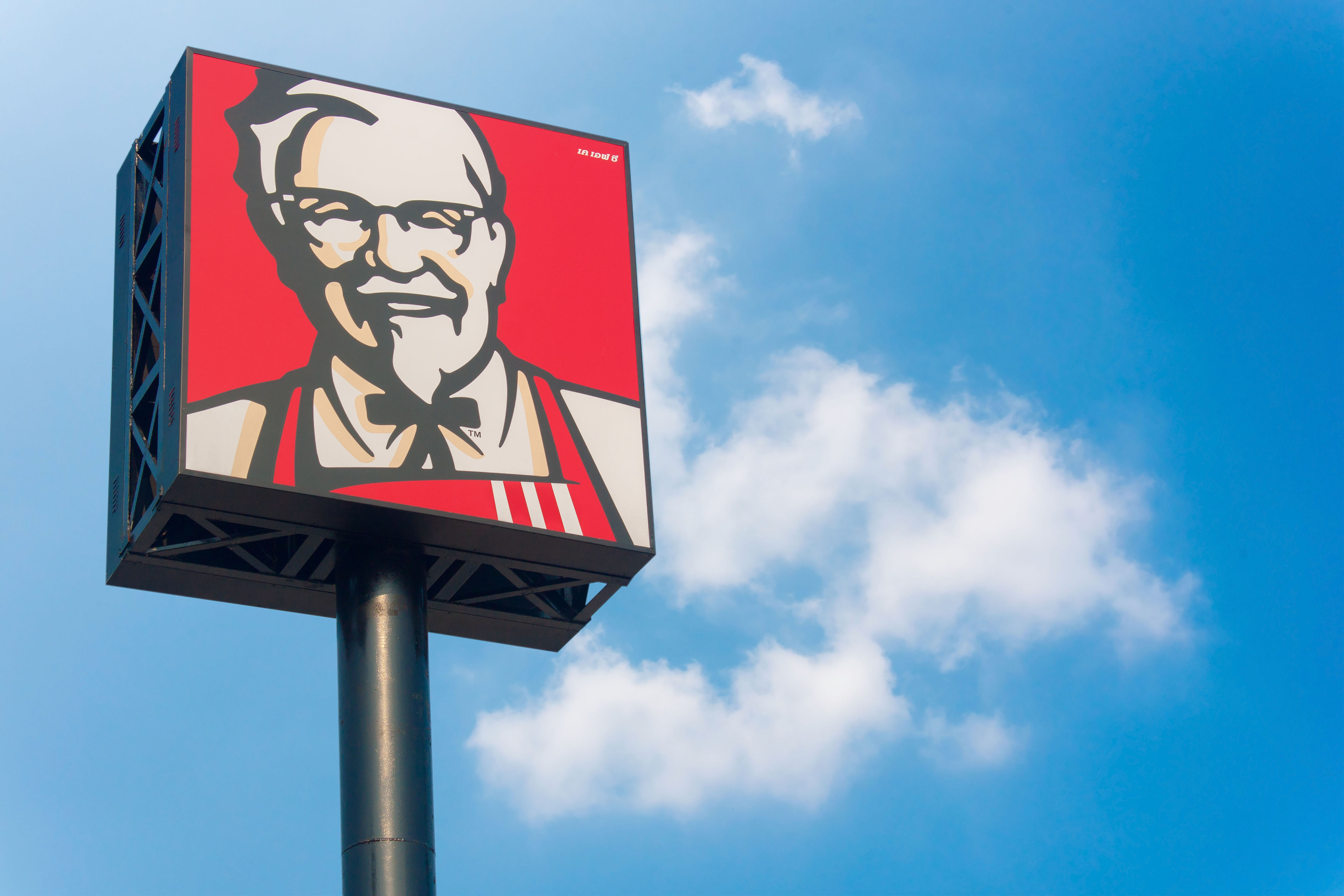 KFC sign with photo of the Colonel