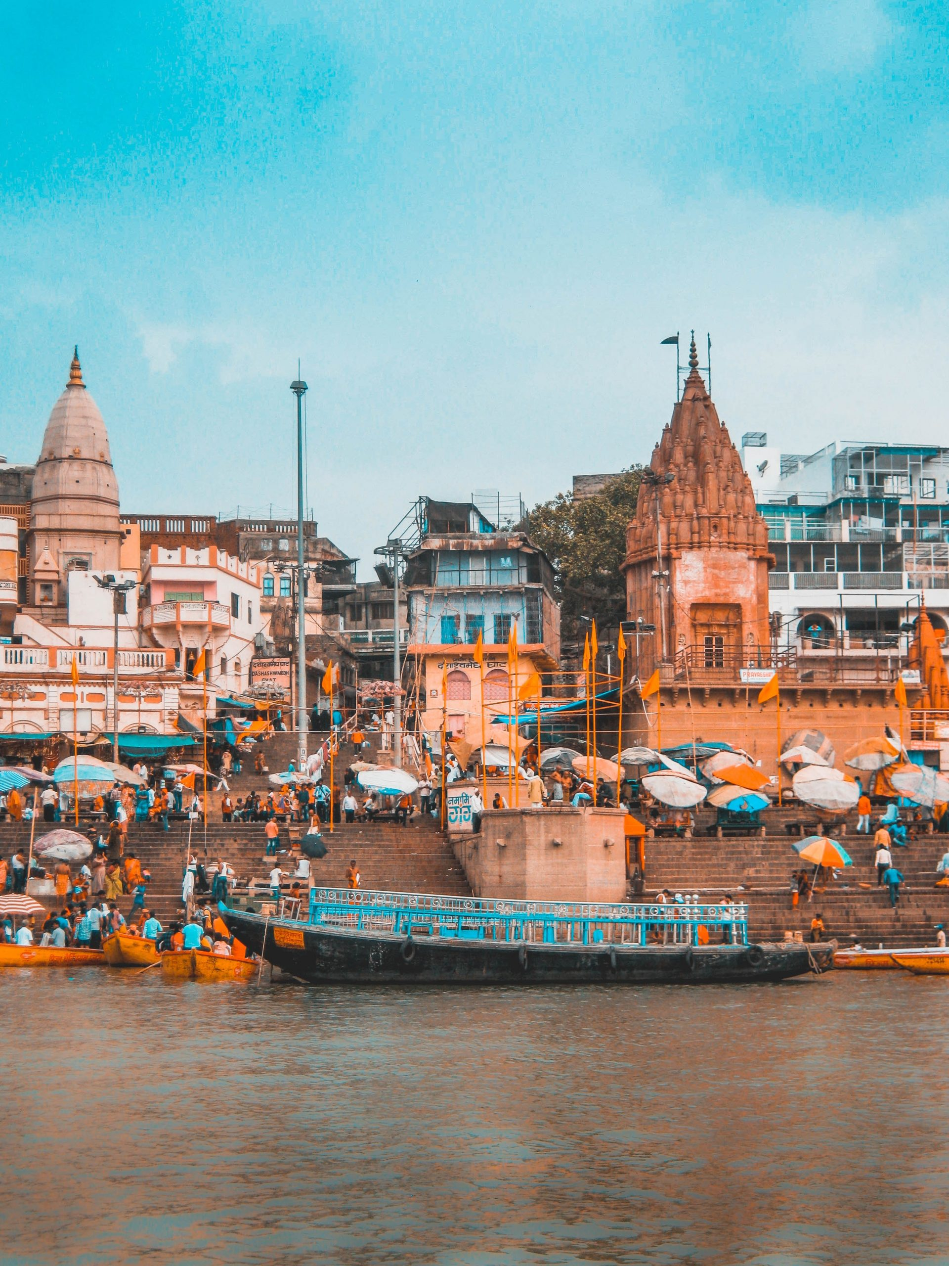 Bank of the Ganges