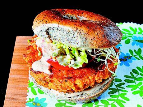 Vegan Trifecta Burger vegan