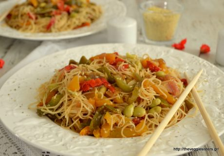 Noodles With Peppers